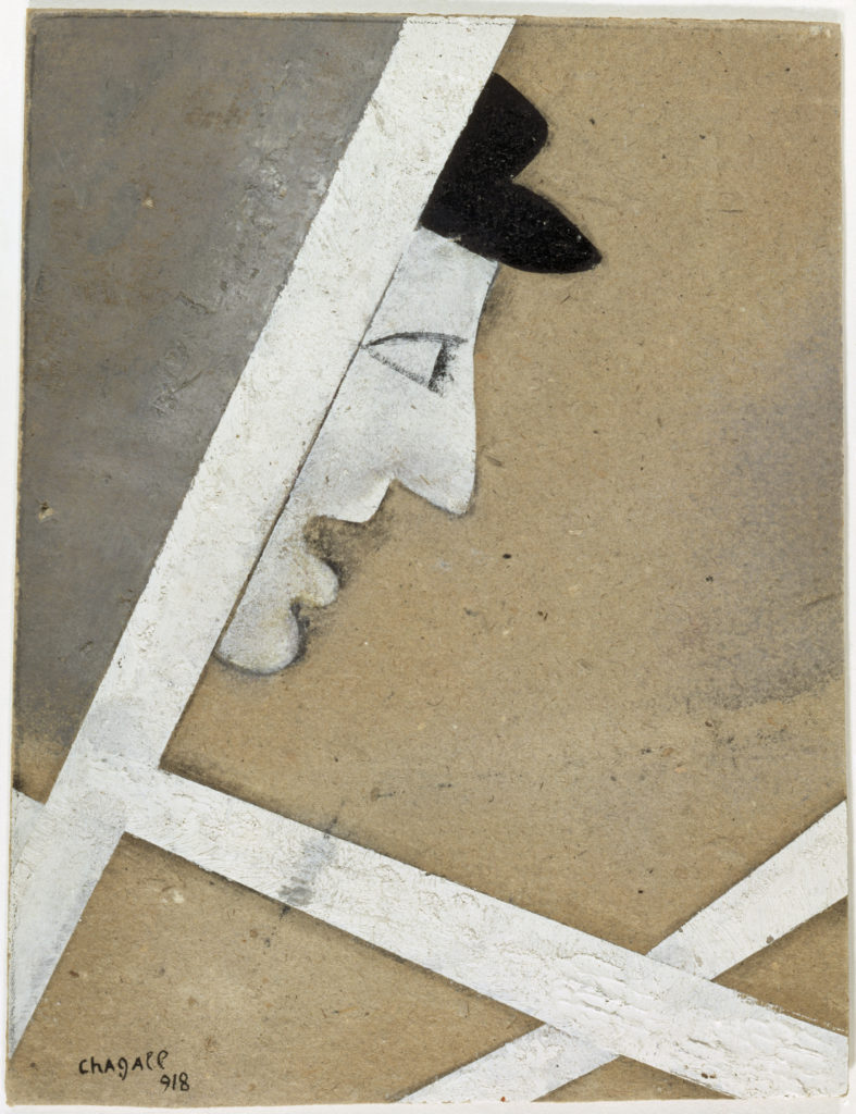Profile at the Window - Drawing by Marc Chagall