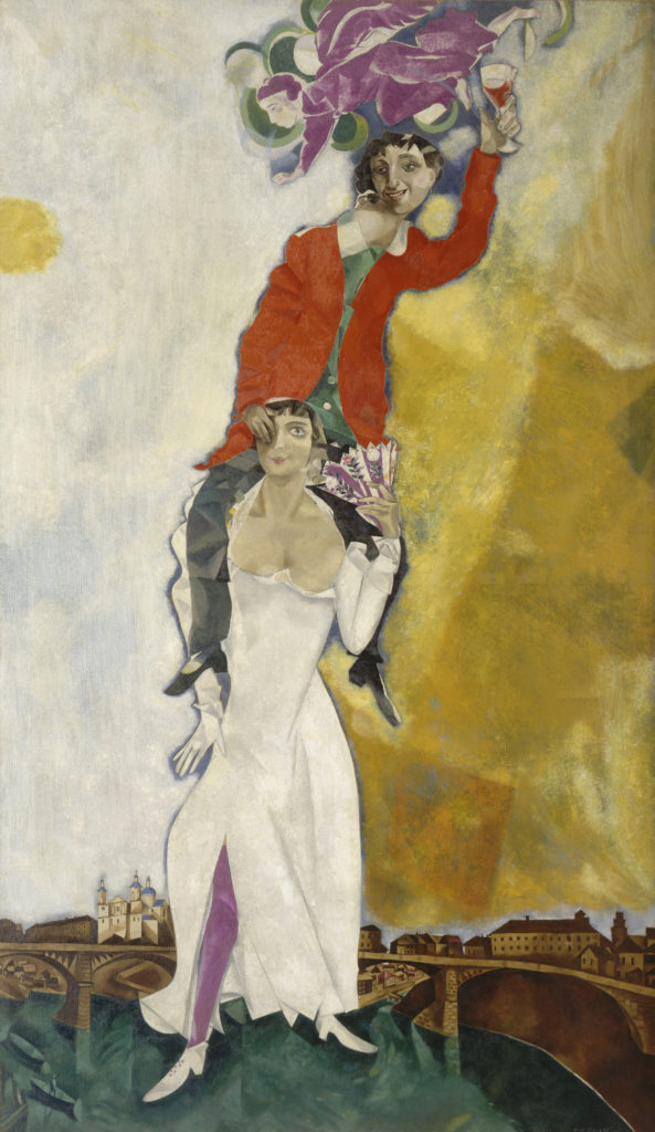 Double Portrait with Wine Glass Painting by Marc Chagall