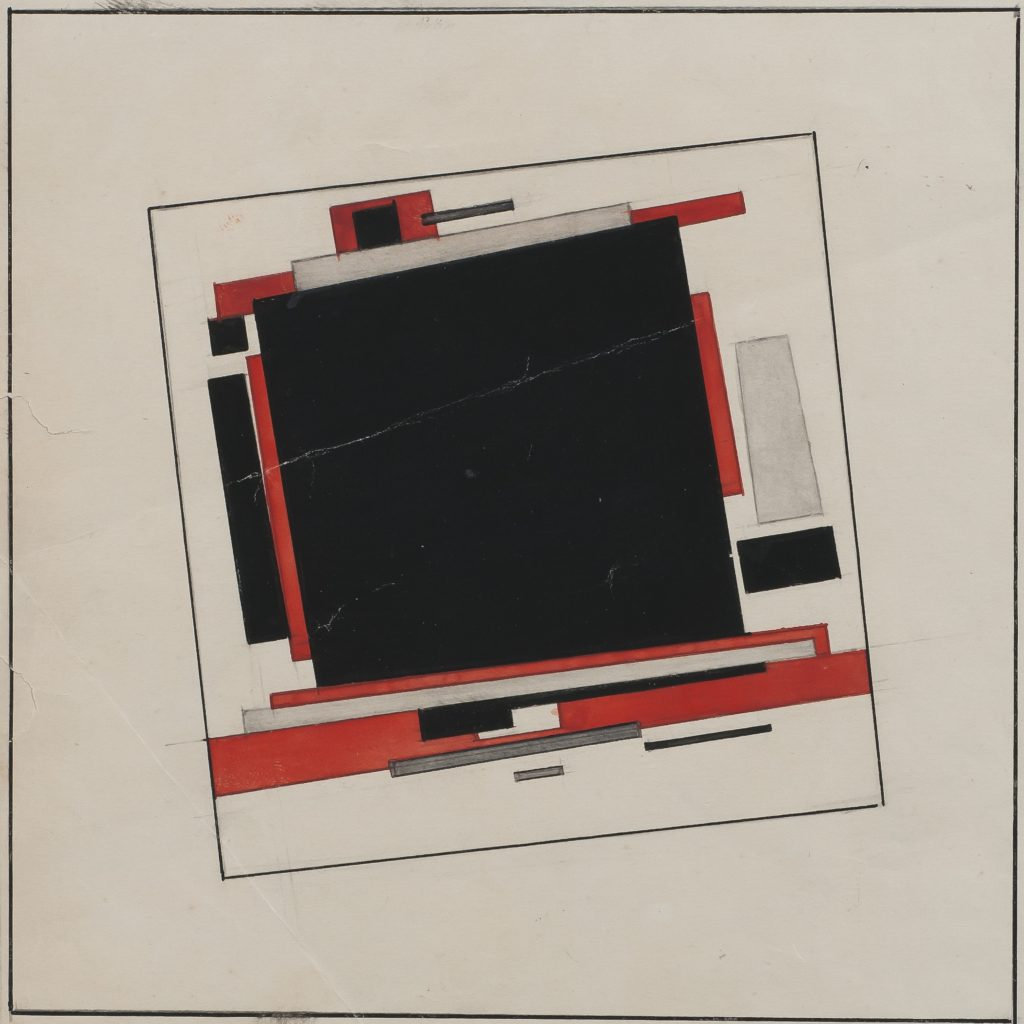 Drawing by Ilya Chashnik - Suprematist Composition: Design for a Pictorial Relief