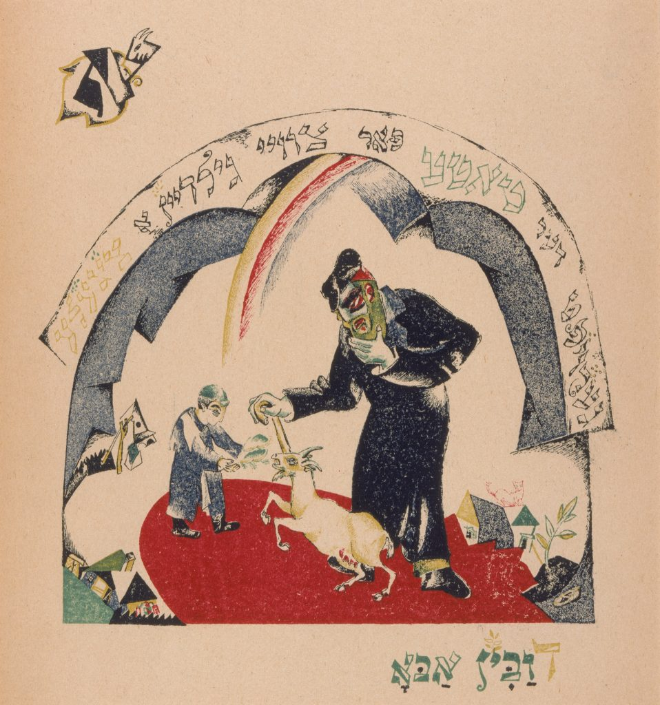 Lithograph by El Lissitzky